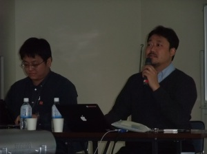 IPA Japan Representatives